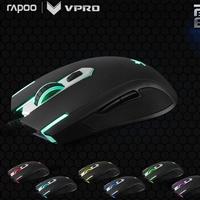 雷柏v26鼠标驱动官方正式版