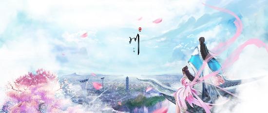 诛仙云梦川手游官网版截图