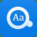 欧路词典ios版8.6.2 苹果增强版