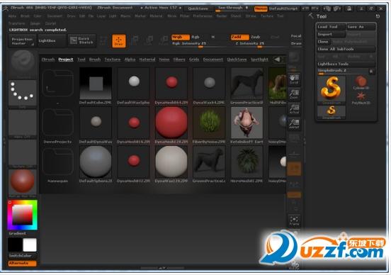 zbrush 4r8破解版(含注册机)截图0