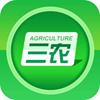 农机企业管理软件1.0 官方版