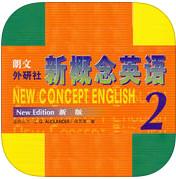 新概念英语第二册5.1.0 iOS版