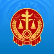巩义市人民法院平台手机版1.0 ios版