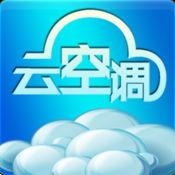志高云空调手机app2.2.1 官网苹果版