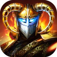 王权的战争手游公测版1.4.3 安卓最新版