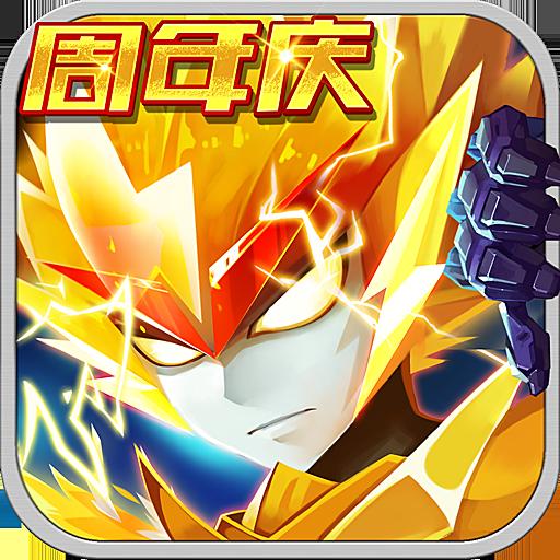 赛尔号超级英雄ios版最新版2.9.4 官网ios版