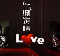 橙光游戏exo一吻定情上部1.0安卓版
