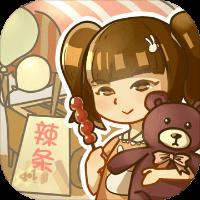 辣条杂货店手机版1.0 中文版