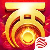 大话西游免费版官网1.1.112 安卓最新版