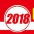 2018王式安概率论辅导讲义pdf高清版
