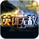魔法门之英雄无敌王朝手游苹果版1.0 官方苹果版