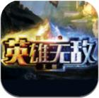 九游版魔法门之英雄无敌王朝1.0 安卓正版