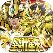 圣斗士星矢小宇宙幻想传手游UC版1.33 安卓版