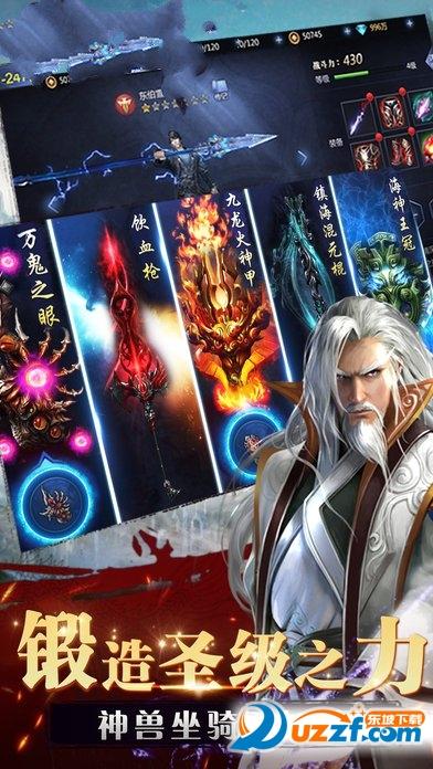 逆剑3D游戏官方正版截图