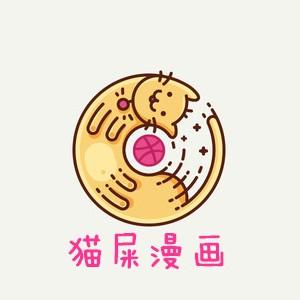 猫屎漫画真人漫画app免费版1.0 安卓最新版