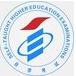 2017年10月湖南省自学考试报考简章pdf完整版