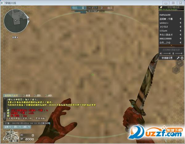 CF�^子改小刀秒��o�z�yREZ截�D1