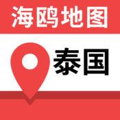 海鸥泰国地图app1.0.0 安卓高清中文版