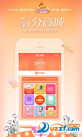 新氧美容(整形美容app)截图