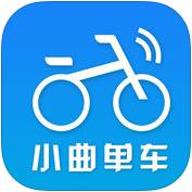 小曲单车苹果手机版v1.0 官方IPhone版