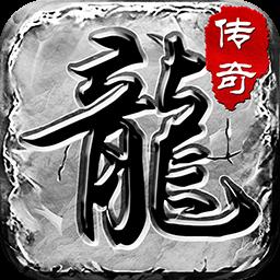 大裁决公益服(上线送满级vip)7.0.152官方版