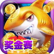 联网捕鱼1.0安卓版