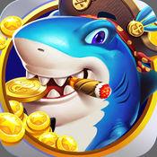 开心百万捕鱼官网最新版3.72安卓版