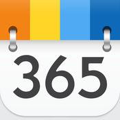 365日历万年历农历最新版6.9.8官方正版