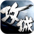 攻城掠地果盘版3.6.0钱柜娱乐官方网站