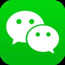 微信20186.6.6 官方最新版【安卓手机版】