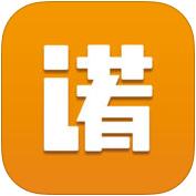 有诺兼职用户版1.0.0 苹果最新版