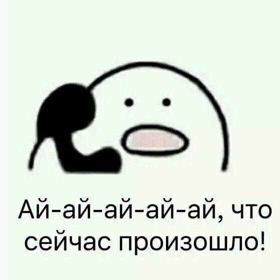 dota2俄语配音表情包
