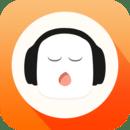 懒人听书(安卓听书U乐娱乐平台)6.1.2官方免费版