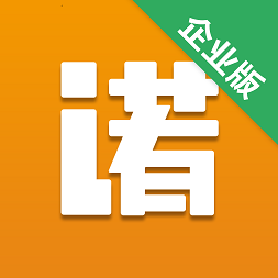 有诺兼职企业版app1.0.0.1 安卓官方版