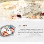 中医养生网页模板psd分层素材