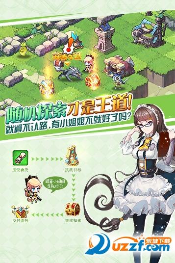 苍之纪元手游官方版截图