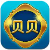 贝贝捕鱼游戏官方版10037 安卓最新版