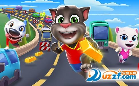 汤姆猫跑酷破解版下载|汤姆猫跑酷无限金币1.9