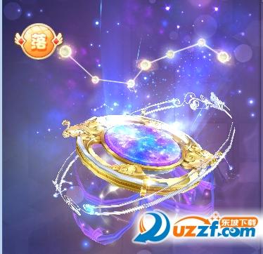 qq炫舞魔法星辰礼盒中都有什么装备 怎么样可以获取魔法星辰礼盒中的