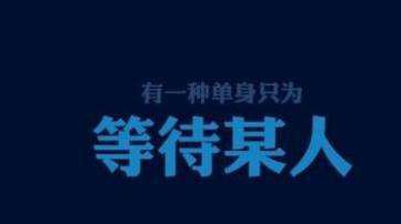微信七夕搞笑图片|2017七夕微信朋友圈搞笑表祭奠图表情包图片