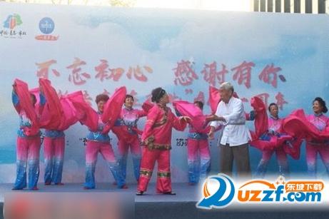 由青岛市北区委区政府主办,青岛亿联信息科技股份有限公司运营管理.