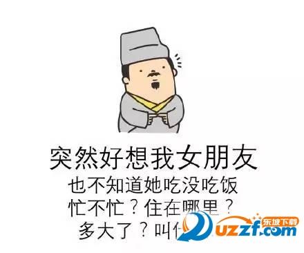 2018七夕搞笑段子图片表情怎么删除1微信上表情图片