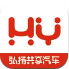沈阳共享汽车手机版1.0.1 官网最新安卓版