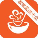 家常菜谱大全app15.6 安卓最新版