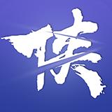 交易侠电脑版1.3.0 官方最新版