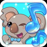 考拉儿歌app1.0.1 官网安卓版