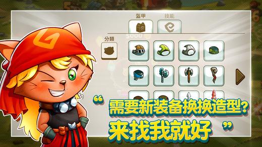 喵咪斗恶龙cat quest截图