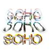 SOHO图形软件1.0 官方免费版