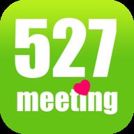 527轻会议视频会议系统软件4.2.1官网版