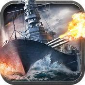 九游版二战世界1.1.3 安卓九游版